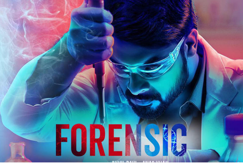 Telugu movies for suspense lovers: Forensic